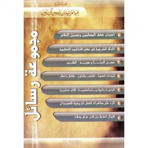 مجموعة رسائل لشيخ عبد العزيز بن ريس آل ريس
