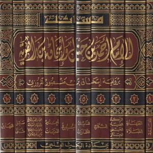 مسائل الإمام أحمد بن حنبل وإسحاق بن راهوية برواية إسحاق بن منصور المروزي