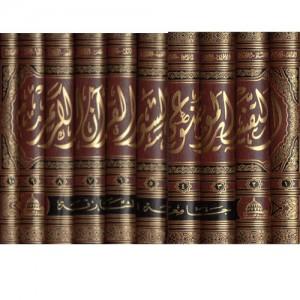 التفسير الموضوع لسور القرآن الكريم