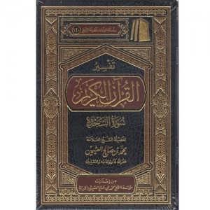 تفسير القرآن الكريم سورة السجدة