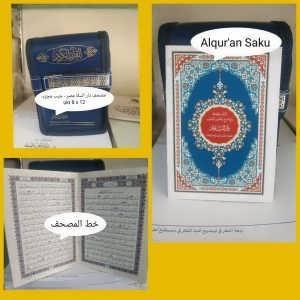 Mushaf Darussalam Mesir per juz isi 30 kitab ukuran saku 8x12cm