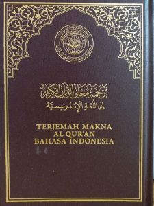 ترجمة معاني القرآن الكريم إلى اللغة الإندونيسية